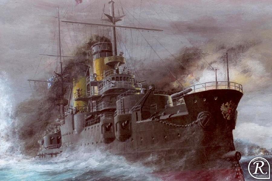 Цусимское морское сражение (1905)